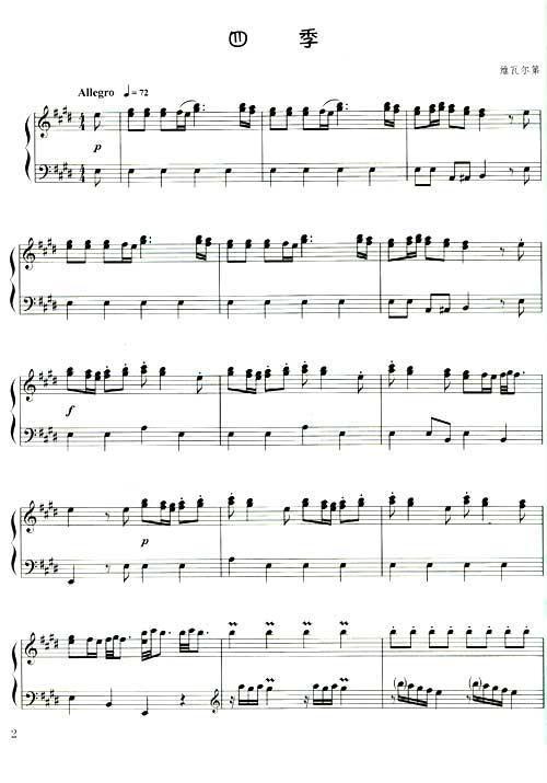 小提琴天鹅 曲谱