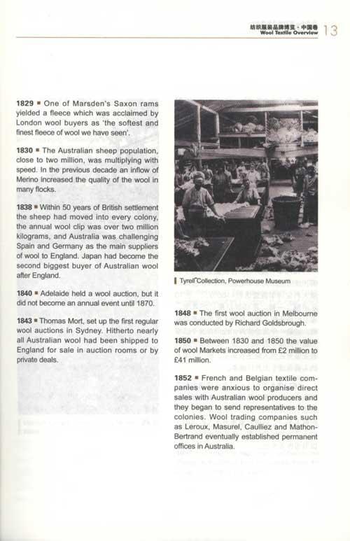 羊毛产业链,澳大利亚羊毛的产业结构与销售体系等