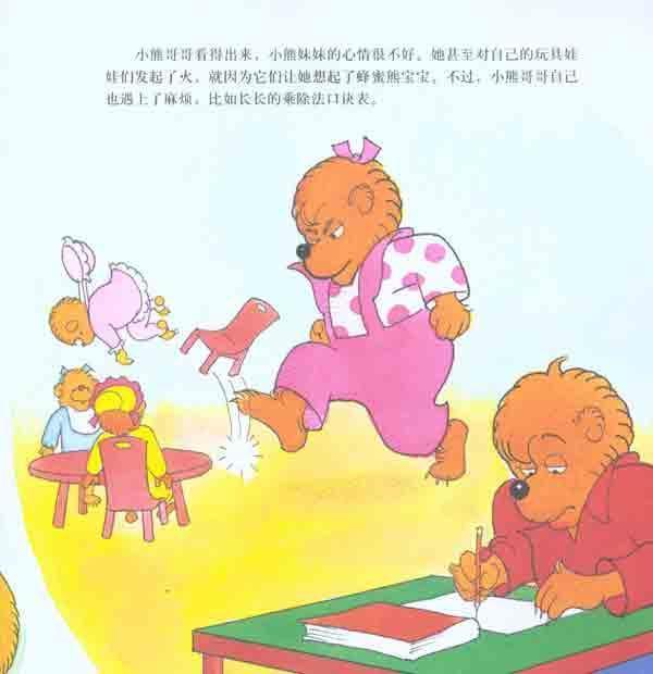 """动物园矮马又添新成员 迷你马宝宝""""庆庆""""超萌"""