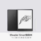 掌閱 iReader 電子書 R1001 Smart+ 黑 64G 10.3英寸