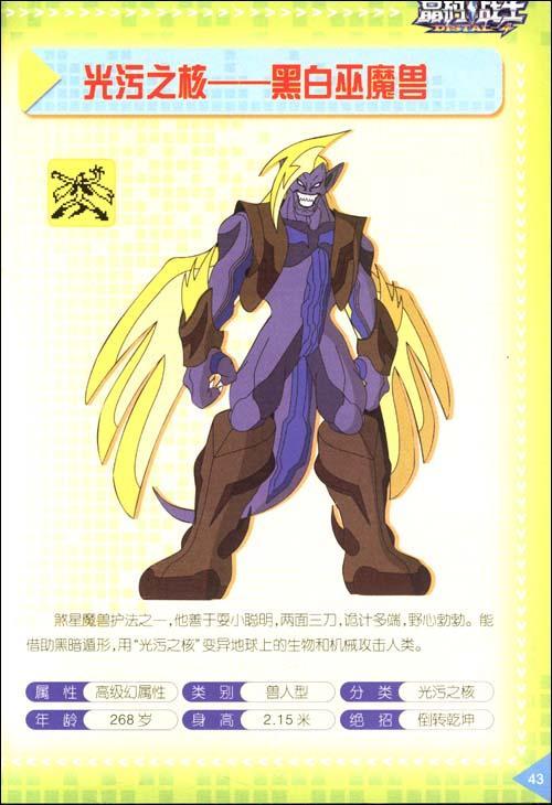 紫龙晶的保养