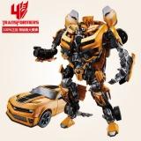 孩之宝 变形金刚4 经典领袖级 大黄蜂 L级 模型玩具 儿童节礼物A8434