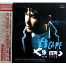CD张信哲老歌回忆录(冠天下)