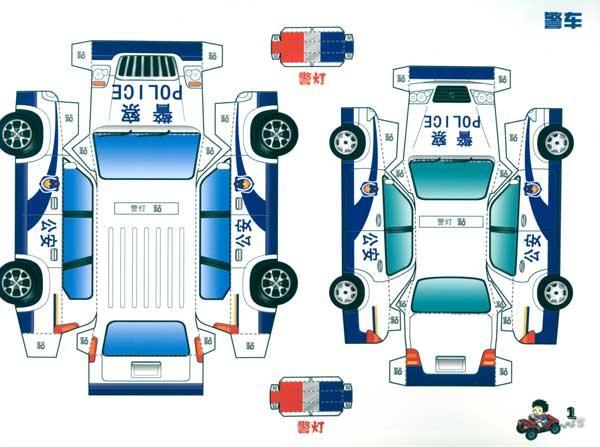 卡车纸模图纸