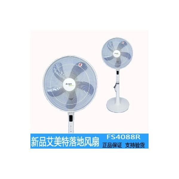 艾美特电风扇fs4088r家用遥控落地扇直流电机省电