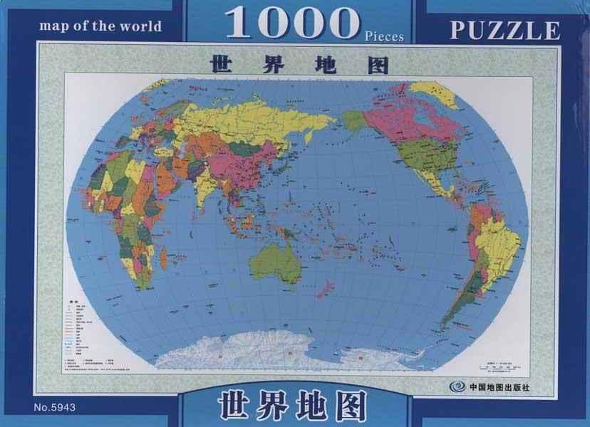 在如图世界地图中填出:(1)亚洲与欧洲的界线.南北美洲的界线.亚洲与非洲的界线,(2)七大洲与四大洋的名字,(3)落基山.安第斯山.阿尔卑斯山.喜马拉雅山.青藏高原.刚果盆地.亚马孙平原,(4)标出赤道.注明20W和160E经线,(5)指出欧洲西部.地中海. 题目和参考答案--精英家教网-- 532x268 - 37KB - PNG