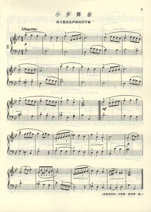 巴赫初级钢琴曲集》里的每条曲子都*常经典图片
