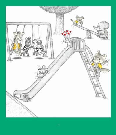 鼠小弟的小背心:世界绘本经典中的经典