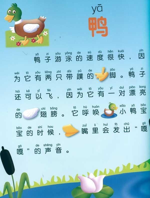 快乐的农场动物/小小动物迷贴纸游戏(文轩)