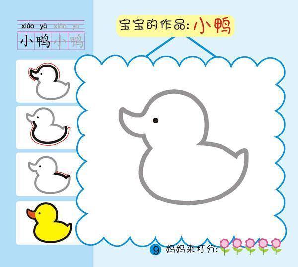 一笔画成的动物图片_一笔画成的图形_线切割一笔画图形_能一笔画