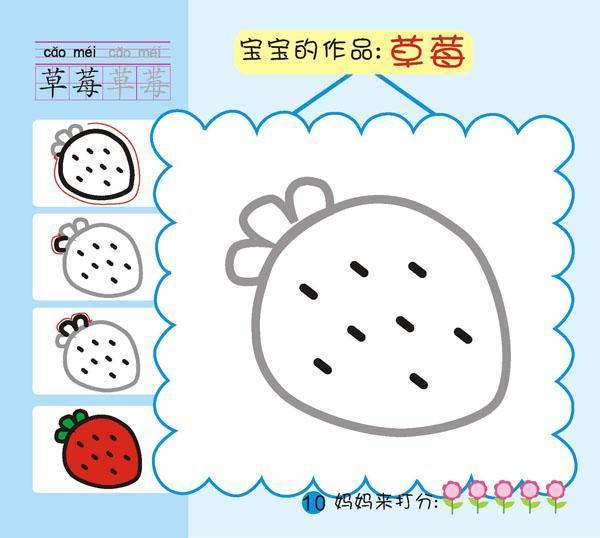 我宝宝取了一个名总笔画32画名字叫余汶骏这个好不好?图片