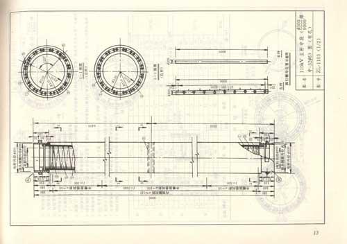 35~110kv送电线路工程图集:设计·加工·安装