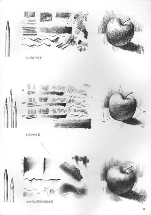 素描静物木板花纹画法