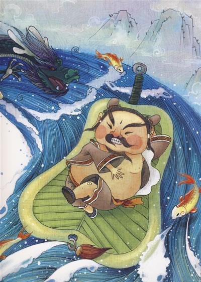 图书 少儿 幼儿启蒙 > 八仙过海