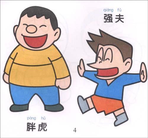 宝宝爱画画-恐龙王国