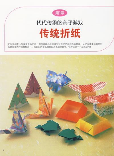 可爱的小动物折纸价格(怎么样)