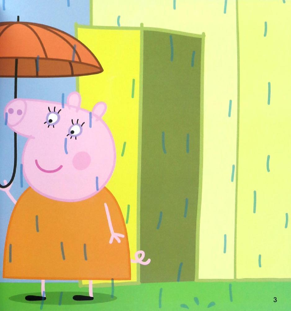 童书 动漫/卡通 乔治感冒了 小猪佩奇动画故事书第2辑 英国快乐瓢虫