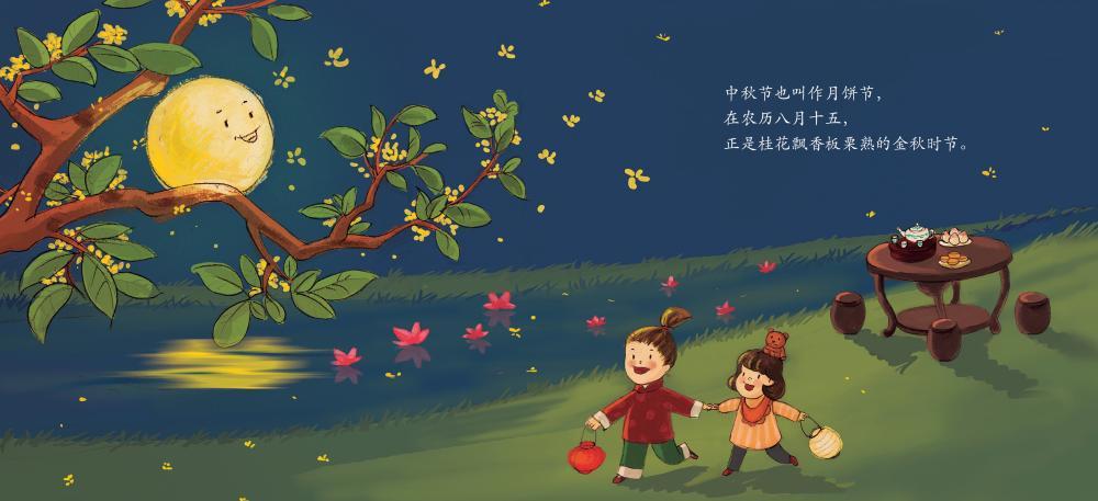 可爱中秋节图画月亮兔子