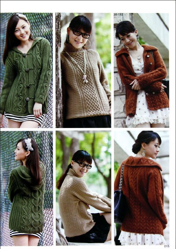 《韩式毛衣全集3》()【简介|评价|摘要|在线阅读】