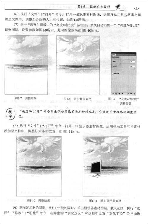茶叶海报背景素材横版