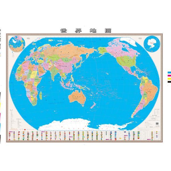 地图 世界地图  定  价 : ¥135.00 文 轩 价 : ¥71.60(5.