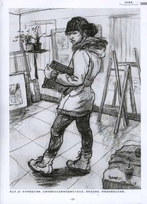 速写范画临摹,简单速写人物范画,人物速写临摹范画,人物速写