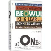 斯通纳 蒙尘50年后回归大众视野的文学经典