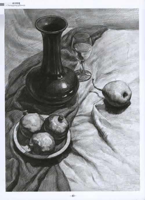 静物素描罐子_罐子|苹果|水果刀静物水粉画法 - 动手网