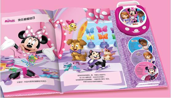 音乐播放器故事书迪士尼可爱女孩