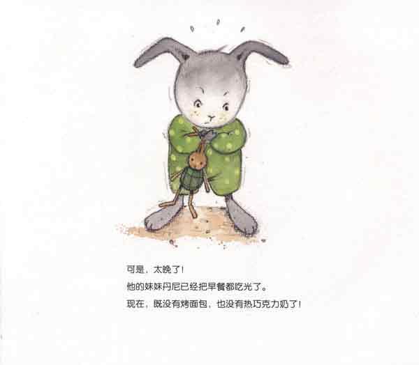 本书通过6只可爱的小兔子的故事