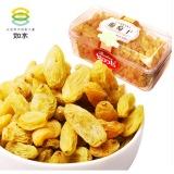 【如水】新疆葡萄干树上黄 大葡萄干优惠透本盒 320g