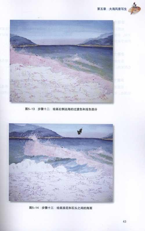 怎样画风景水彩画
