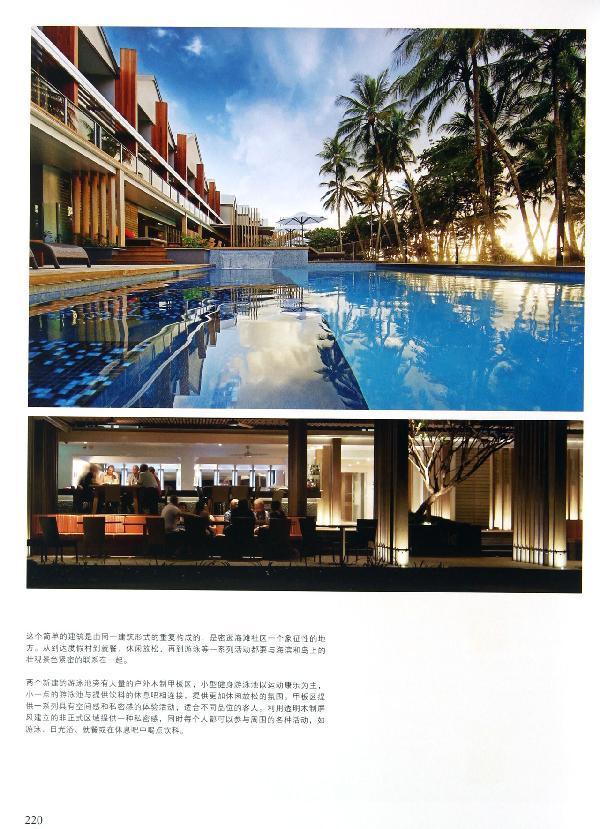 马尔代夫满月岛喜来登度假酒店 天堂岛水疗度假村 太阳岛水疗度假村