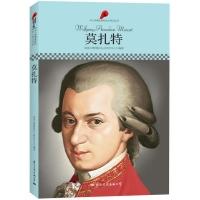 莫扎特读后感,莫扎特书评