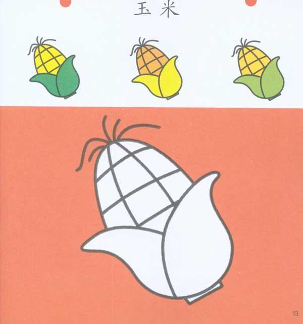 小手涂鸦2~3岁 水果蔬菜--幼儿启蒙-文轩网