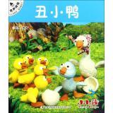 小小孩影院.有名童话.1•丑小鸭