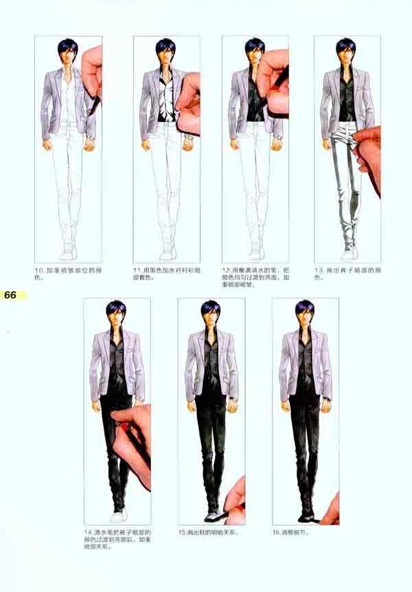 《中國當代服裝設計師教·學書系——服裝效果圖男裝
