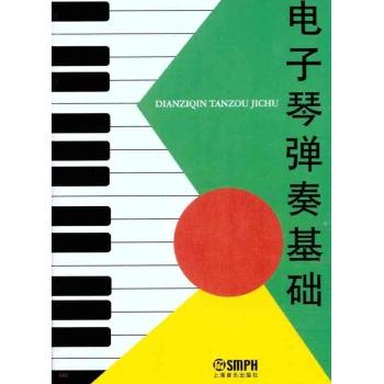 电子琴弹奏_歌谱电子琴_童话 -电子琴g大调 61键电子琴键位图 流行