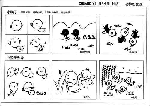 >> 文章内容 >> 儿童简单画画教程  儿童画简单柳树怎么画答:儿童画