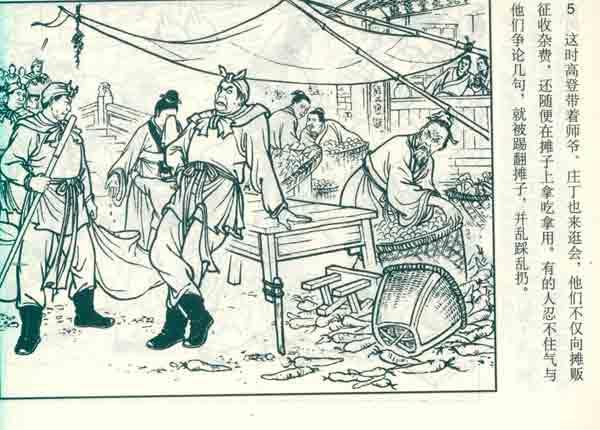 古代手绘看书女子