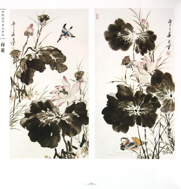 《中国画写意大课堂荷花》()【简介|评价|摘要|在线