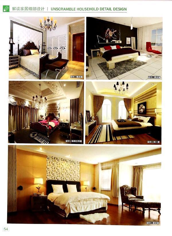 新中式风格卧室背景墙