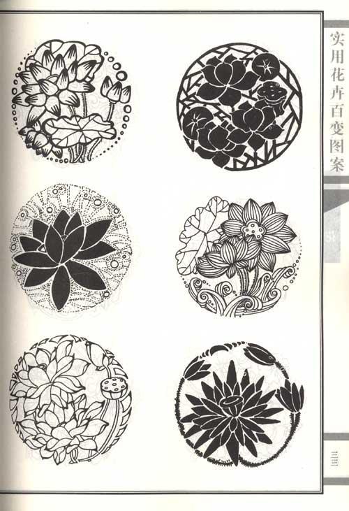 实用花卉百变图案