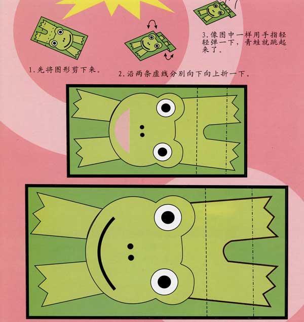 立体手工-玩具类-创美智酷-漫画/绘本-文轩网