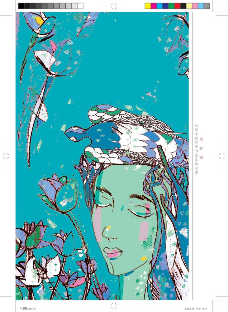 华语世界*懂爱的情感女神,百万畅销书作家杨冰阳ayawawa独门爱情心法