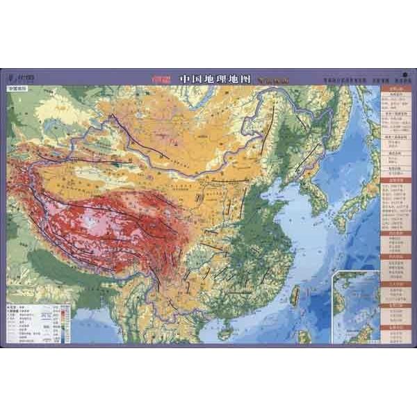 中国地理地图-刘晓明 编-高中-文轩网