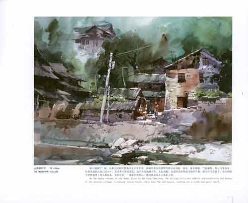 行乞的老人 渡口 水上木屋 穿白t恤的画家 在吉普岛度假