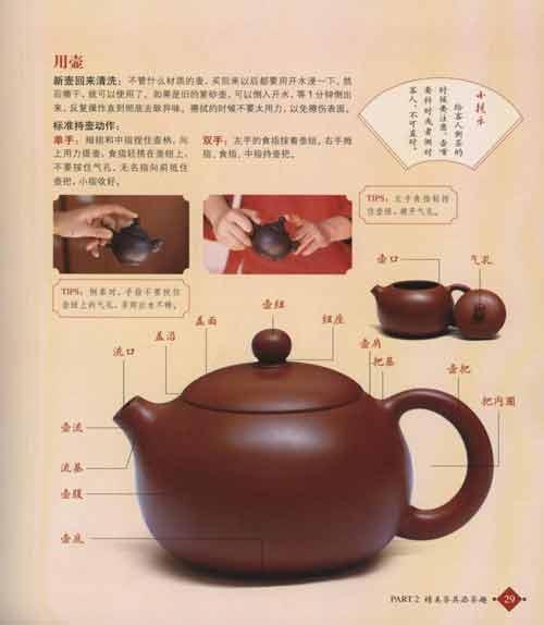 压茶专用茶具 废水桶——承接废水