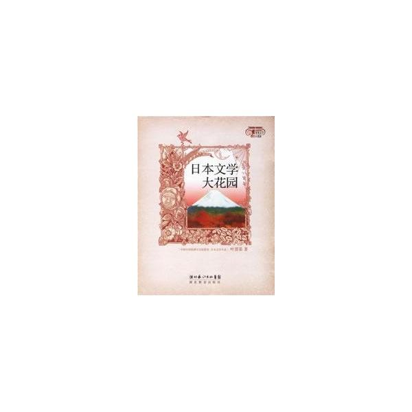 1991) 三岛由纪夫(1925?
