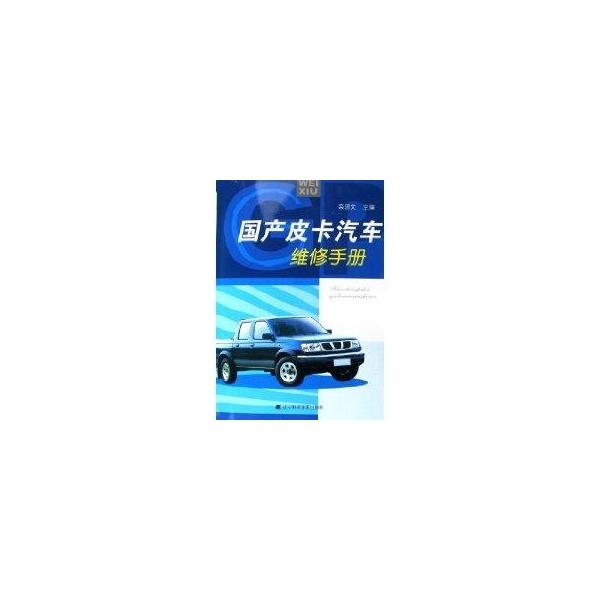 江淮皮卡发电机接线电路图
